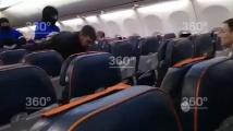 Мъж отвлече пътнически самолет над Русия