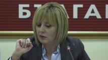 Мая Манолова: В България годишно умират 8634 души заради мръсния въздух