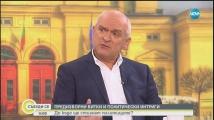 Главчев: Предпочетох да гледам Алберт Попов вместо Конгреса на БСП