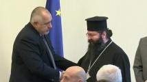 Борисов отпусна 5 млн. лв. на БПЦ, патриархът лично го помолил