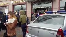 Москва: Украйна ни минира