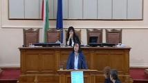 ГЕРБ и БСП влязоха в пореден спор. Скараха се кога Борисов ще осъди Борисов