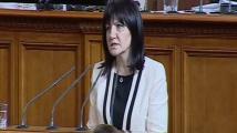 Караянчева след приетите промени в НК: Това е удар срещу домашното насилие, благодаря за единодушието