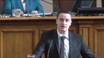 Депутат от БСП: Няма да оставим обществото на произвола на една шайка