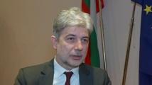 Министър Димов разкри какво ще се случи заради нарушенията на звездите на Discovery