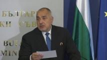 Борисов: България не е Троянския кон на Русия в НАТО, ние сме лоялен партньор