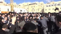 Евреи налетяха на бой на жени в Ерусалим днес
