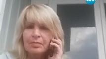 Българка разказа за атентата в Нова Зеландия
