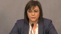 Нинова: Правителството на Борисов провежда политика, с която ощетява българските пенсионери