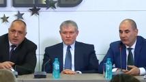 ГЕРБ И СДС отиват заедно на евроизбори