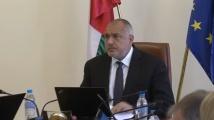 Борисов свика Съвета по сигурността