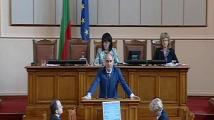 Цветанов към БСП: Спрете да говорите за фалшифициране на изборите, защото в неделя фалшифицирахте вашите вътрешни избори