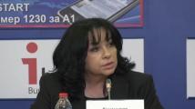 Теменужка Петкова: Кражбите на ток са заплаха за националната сигурност