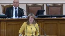 Захариева: Призоваваме Турция повече да не се меси във вътрешните работи на България