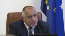 Борисов: Всеки ден хващаме стотици килограми кокаин, хероин, тонове марихуана