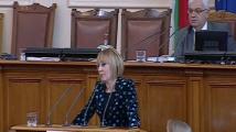 Мая Манолова: Привилегията да работя за българските граждани е огромна
