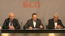 БСП: Едно и също лице стои зад сделката за закупуването на ЧЕЗ