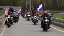 Рокерите на Путин откриха мотосезона в Москва