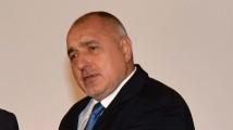 Борисов:  Щастлив съм, че в ГЕРБ осъзнахме, че не сме единствената дясна партия, защото единството прави силата