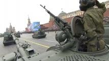Руските ВВС не вдигнаха самолети за Парада на победата в Москва