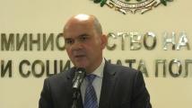 Бисер Петков: 30 754 заявления за индивидуалната оценка на потребностите са подадени до вчера