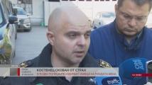 Откриха оръжие, свързано с едно от убийствата в Костенец