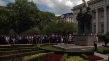 """Тържествен водосвет пред Националната библиотека """"Св. Св. Кирил и Методий"""""""