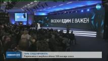 Димитър Николов: Предстоят сериозни анализи по структурите