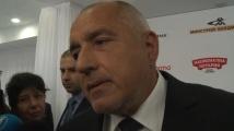 Борисов: Когато кажат ОП, ще свикаме коалиционен съвет