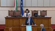 Драгомир Стойнев: С предложенията на ГЕРБ и ДПС за партийната субсидия партиите ще изчезнат