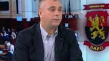 Юлиан Ангелов: Идеята на карта българин е да облекчи връзката на българските общности зад граница с България
