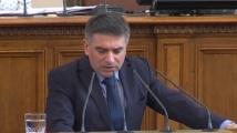 Данаил Кирилов разкри какво ще предприеме МС, ако  мониторингът от ЕК отпадне