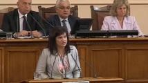 Дариткова: Случват се смърти в България, но не можем да го използваме политически