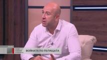 Богдан Милчев от Института за пътна безопасност: Това лято минахме границите на всичко нормално