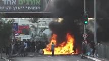 Убийство на чернокож евреин подпали Израел