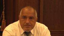 Бойко Борисов: 11 тона нарязан тютюн сме задържали от началото на годината