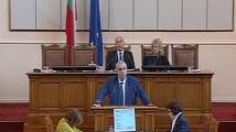 Депутат от ГЕРБ към БСП: Партията ви фалира!