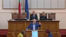 Георги Марков: Партиите имат нужда от финансова диета