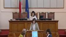 Корнелия Нинова: Нима ще приемем закон, против който са всички партии?