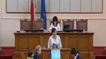 Даниела Дариткова: Колегите от опозицията са почти в истерия