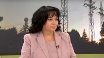 Теменужка Петкова: АЕЦ ''Козлодуй'' е една от най-сигурните централи в света