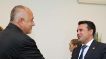 Борисов: Със Северна Македония ще направим добро председателството на Берлинския процес