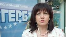 Цвета Караянчева: Драмите, които се очакваха да се случат на Конгреса на ГЕРБ, не се получиха