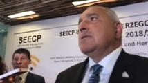 Бойко Борисов поиска извинение от Дачич