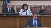 Горанов и Маринов идват в НС заради хакерската атака по искане на БСП, Борисов имал поет ангажимент