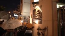Вандалска акция срещу представителството на Пекин в Хонконг