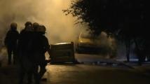 Намалена присъда на гръцки полицай запали Атина