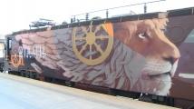 Уникално изрисуван локомотив потегли от Централна жп гара