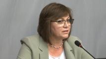 От БСП поискаха незабавни разговори и дебати за бюджета за 2020 г.