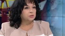 Теменужка Петкова: На 19 август ще станат ясни желаещите за реализирането на АЕЦ Белене